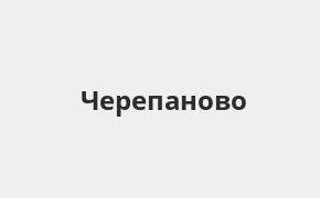 Справочная информация: Банкоматы Россельхозбанка в Черепаново — часы работы и адреса терминалов на карте