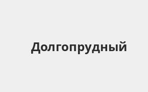 Справочная информация: Россельхозбанк в Долгопрудном — адреса отделений и банкоматов, телефоны и режим работы офисов