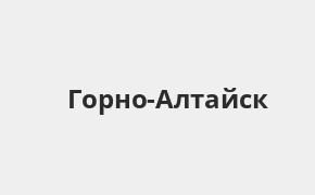Справочная информация: Банкоматы Россельхозбанка в Горно-Алтайске — часы работы и адреса терминалов на карте