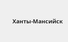 Справочная информация: Банкоматы Россельхозбанка в Ханты-Мансийске — часы работы и адреса терминалов на карте