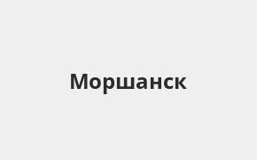 Справочная информация: Банкоматы Россельхозбанка в Моршанске — часы работы и адреса терминалов на карте