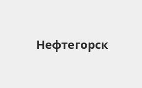 Справочная информация: Банкоматы Россельхозбанка в Нефтегорске — часы работы и адреса терминалов на карте