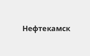 Справочная информация: Банкоматы Россельхозбанка в Нефтекамске — часы работы и адреса терминалов на карте