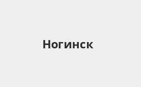 Справочная информация: Банкоматы Россельхозбанка в Ногинске — часы работы и адреса терминалов на карте