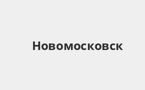 Справочная информация: Россельхозбанк в Новомосковске — адреса отделений и банкоматов, телефоны и режим работы офисов