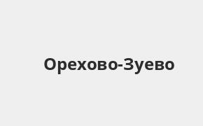 Справочная информация: Банкоматы Россельхозбанка в Орехово-Зуево — часы работы и адреса терминалов на карте