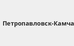 Справочная информация: Россельхозбанк в Петропавловске-Камчатском — адреса отделений и банкоматов, телефоны и режим работы офисов