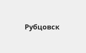 Справочная информация: Банкоматы Россельхозбанка в Рубцовске — часы работы и адреса терминалов на карте