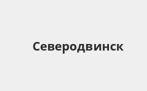 Справочная информация: Банкоматы Россельхозбанка в Северодвинске — часы работы и адреса терминалов на карте