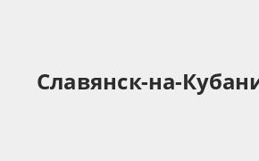 Справочная информация: Банкоматы Россельхозбанка в Славянске-на-Кубани — часы работы и адреса терминалов на карте
