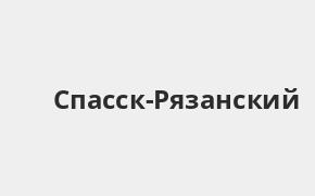 Справочная информация: Банкоматы Россельхозбанка в Спасск-Рязанском — часы работы и адреса терминалов на карте