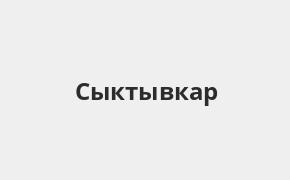 Справочная информация: Банкоматы Россельхозбанка в Сыктывкаре — часы работы и адреса терминалов на карте
