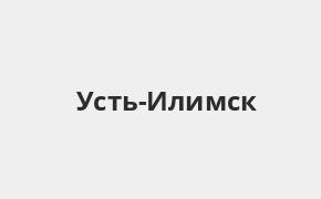 Справочная информация: Банкоматы Россельхозбанка в Усть-Илимске — часы работы и адреса терминалов на карте