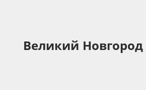 Справочная информация: Банкоматы Россельхозбанка в городe Великий Новгород — часы работы и адреса терминалов на карте