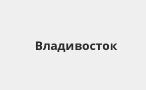 Справочная информация: Банкоматы Россельхозбанка в Владивостоке — часы работы и адреса терминалов на карте