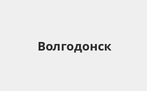 Справочная информация: Банкоматы Россельхозбанка в Волгодонске — часы работы и адреса терминалов на карте