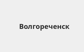 Справочная информация: Россельхозбанк в Волгореченске — адреса отделений и банкоматов, телефоны и режим работы офисов