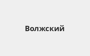Справочная информация: Банкоматы Россельхозбанка в Волжском — часы работы и адреса терминалов на карте