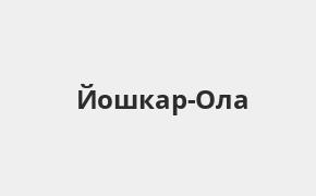 Справочная информация: Банкоматы Россельхозбанка в Йошкар-Оле — часы работы и адреса терминалов на карте