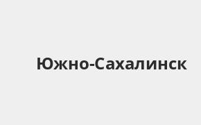 Справочная информация: Россельхозбанк в Южно-Сахалинске — адреса отделений и банкоматов, телефоны и режим работы офисов